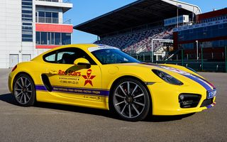 Red Stars Driving Experience